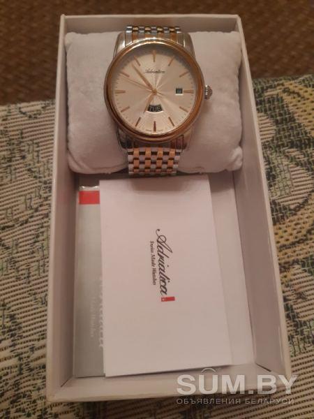 Часы объявления продам часов старинных скупка