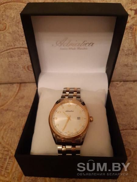 Часы объявление продать ломбард продажа перспектива часов