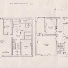 Продам жилой дом г Лида ул Строителей объявление продам