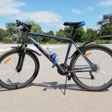 Велосипед stels navigator 500 объявление продам