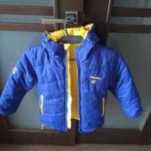 Продам куртку для мальчика объявление продам