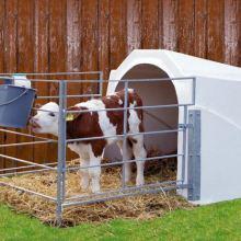 Индивидуальный домик для телят объявление продам