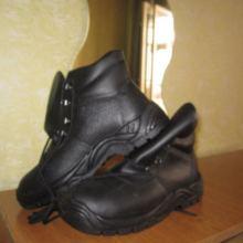 Продам ботинки объявление продам