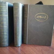 Произведения А.С. ПУШКИНА -3 тома книг объявление продам