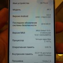 Xiaomi mi 5 объявление продам