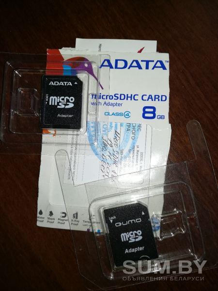 SD адаптер для планшета, компьютера-2шт объявление продам