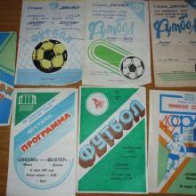 Программы на футбольные матчи динамовских команд Минска и Бреста объявление продам
