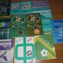 Календари-справочники по футболу и хоккею объявление продам