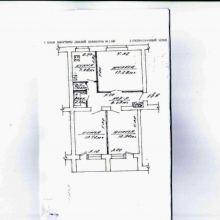 Трехкомнатная квартира (г. Заславль, Минский район) объявление продам