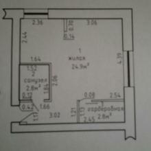 Квартира в Рогачеве объявление продам