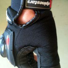 Мотоперчатки Alpinestàrs бес пальцев текстиль объявление продам