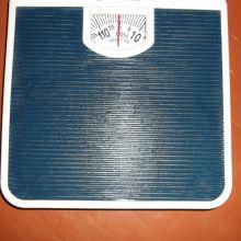 Весы напольные объявление продам