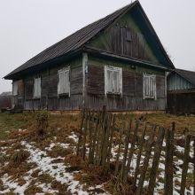 Продается деревянный домик в агрогордке объявление продам