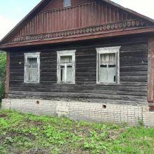 Крепкий деревянный дом в центре города, общей площадью 75 кв. м объявление продам