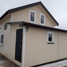 Два дома ждут Вас объявление продам