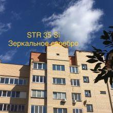 Тонировка окон светлой пленкой STR 35 Si. (Зеркальное серебро) объявление услуга