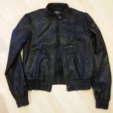 Женская кожаная куртка объявление продам