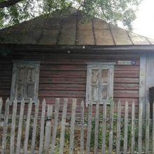 Дом с участком для дачи объявление продам