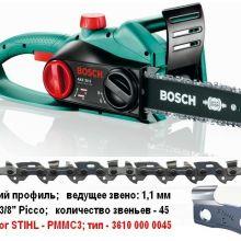 Пила цепная электрическая BOSCH AKE 30 S шина 30 см объявление продам