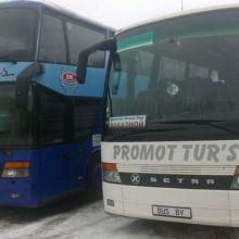 Аренда автобуса NEOPLAN 116 с водителем объявление продам