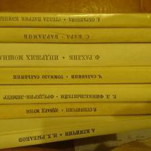 Книги из серии Жизнь в искусстве объявление продам
