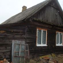 Дом объявление продам