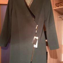 Продаётся пальто объявление продам