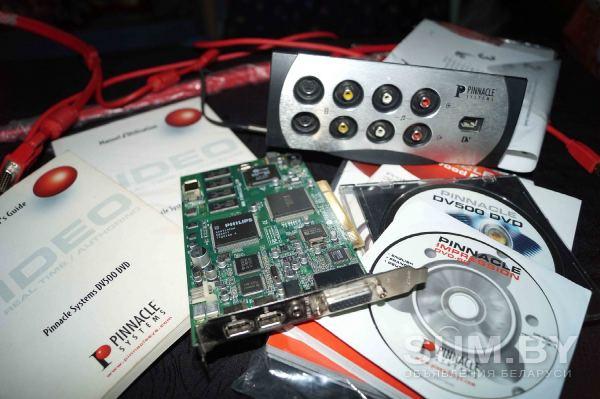Плата видеозахвата и видеомонтажа Pinnacle DV500 DVD BROWN(Германия) объявление продам