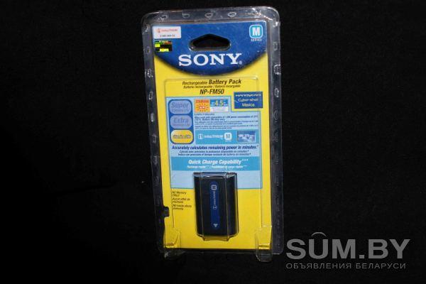 Аккумулятор SONY-NP-FM50(Япония) объявление продам