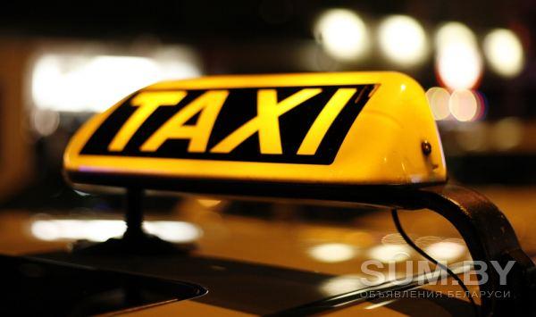 Требуются водители для работы в такси объявление услуга