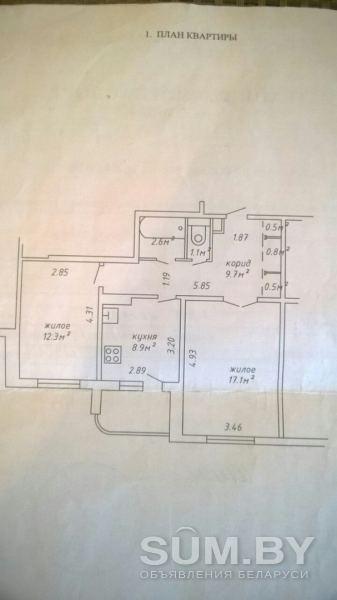 2-х комнатная квартира Сябровская 105 объявление продам