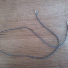 Сетевой кабель патчкорд объявление продам