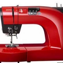 Ремонт швейных машин с выездом объявление услуга