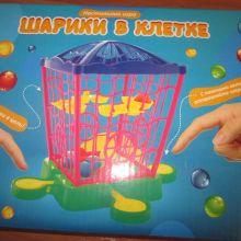 """Игра настольная """"Шарики в клетке"""" объявление продам"""