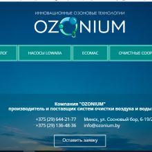 Продажа действующего бизнеса в сфере озона и насосного оборудования объявление продам