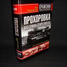 Книги памяти объявление продам