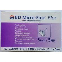 Иглы Micro-Fine Plus объявление продам