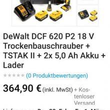Шуруповерт. Профессиональный. DeWALT DCF 620 P2 18 V объявление