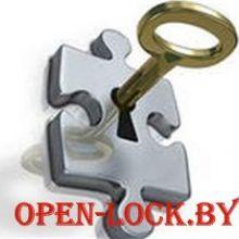 Вскрытие замков OPEN-LOCK объявление услуга