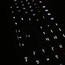 Игровая клавиатура ReDragon Yaksa объявление продам