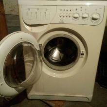 Продам стиральную машину объявление продам