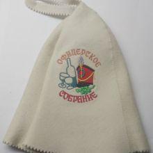 Шапка банная (колпак) «Офицерское собрание» объявление продам