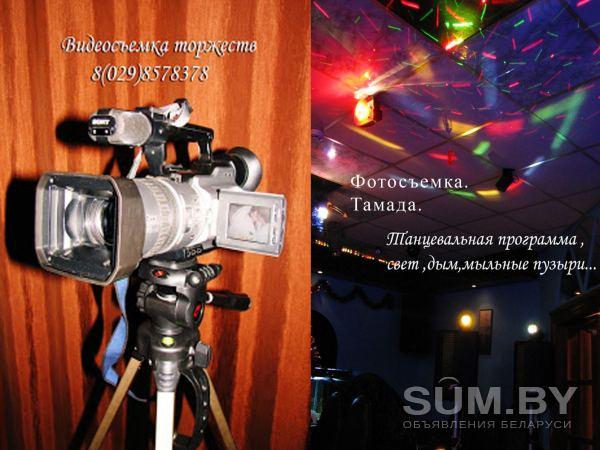 Фото видео съемка объявление услуга