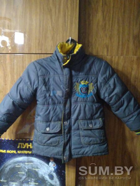 Курточка на мальчика деми объявление продам