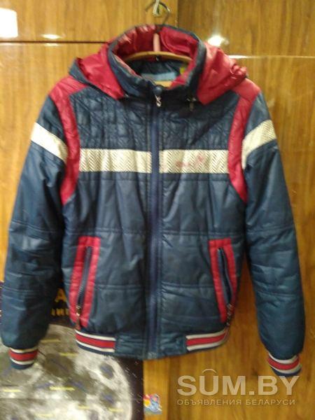 Куртка на мальчика объявление продам