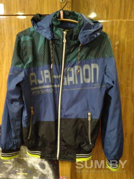 Куртка-ветровка объявление продам