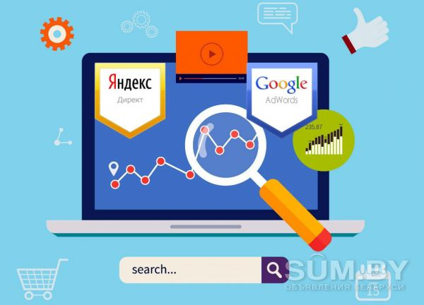 Контекстная Реклама Яндекс и Google от 70 рублей! объявление услуга