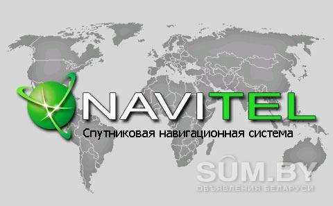 Установка и обновление программ и карт Navitel (Навител) объявление услуга