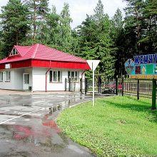Продается 1-комнатная квартира в РБ, Витебская обл., Лепельский р-он, д. Боровка (бывший военный городок) объявление продам