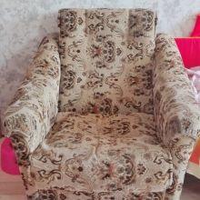 Кресло объявление продам